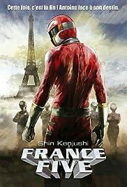 France Five Poster