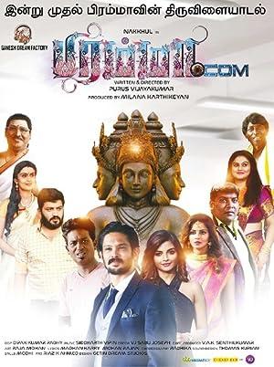 Brahma.com