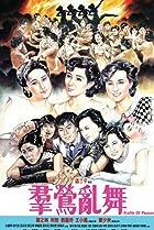 Qun ying luan wu (1988) Poster