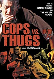 Cops vs Thugs (1975) Poster - Movie Forum, Cast, Reviews