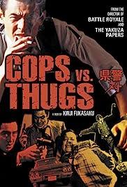 Cops vs Thugs(1975) Poster - Movie Forum, Cast, Reviews