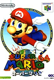 Super Mario 64 (1996) Poster - Movie Forum, Cast, Reviews