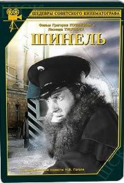 Shinel(1926) Poster - Movie Forum, Cast, Reviews