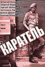 Karatel Poster