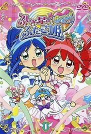 Fushigi boshi no futago hime: Gyu! Poster