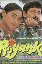 Image of Indira (Priyanka)