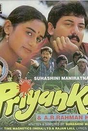 Indira (Priyanka) Poster