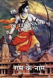 Ram Ke Naam Poster