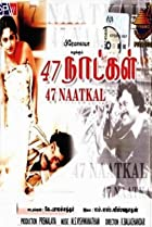 Image of 47 Natkal