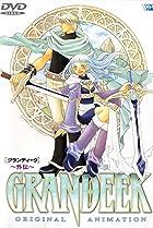 Image of Grandeek - Gaiden