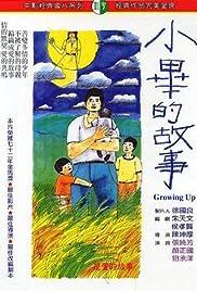 Xiao Bi de gu shi Poster