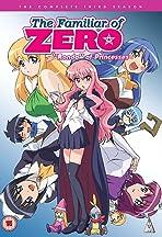 Zero no tsukaima: Purinsesse no rondo