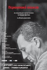 Periousiaka stoiheia Poster