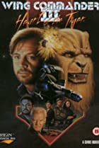 Image of Wing Commander III: Heart of the Tiger