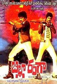 Billa Ranga Poster
