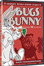 Primary image for Bushy Hare