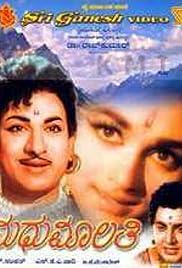 Madhu Malathi Poster