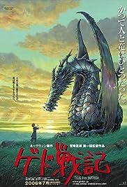 Gedo senki(2006) Poster - Movie Forum, Cast, Reviews