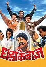 Dhadakebaaz