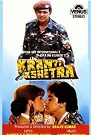 Kranti Kshetra Poster