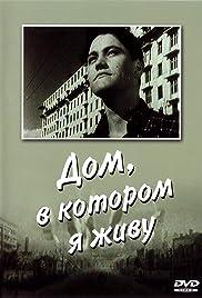 Dom, v kotorom ya zhivu(1957) Poster - Movie Forum, Cast, Reviews