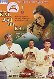Kal Aaj Aur Kal (1971) Poster - Movie Forum, Cast, Reviews