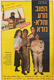 Ha-Tov, HaRa, VeHaLo-Nora Poster