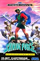 Image of Shining Force: The Legacy of Great Intention
