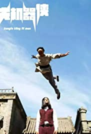 Nonton Kung Fu Traveler (2017) Film Subtitle Indonesia Streaming Movie Download