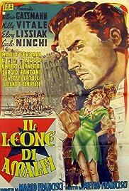 Il leone di Amalfi Poster