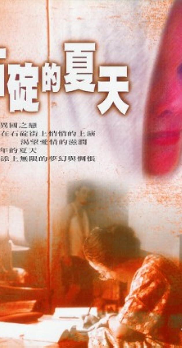 an analysis of the movie lan yu