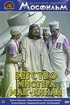 Image of Begstvo mistera Mak-Kinli