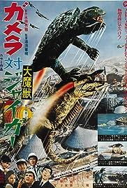 Gamera vs. Monster X(1970) Poster - Movie Forum, Cast, Reviews