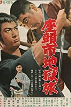 Image of Zatoichi and the Chess Expert