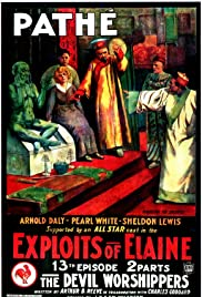 The Exploits of Elaine Poster