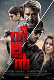 Villain (Malayalam)