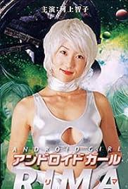 Andoroido gaaru Rima: Shirei onna-gokoro o insutooru seyo! Poster