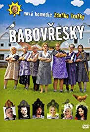 Babovresky (2013) Poster - Movie Forum, Cast, Reviews