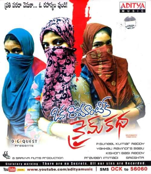 Oka Romantic Crime Katha 2014 Hindi Dual Audio 480p HDRip full movie watch online freee download at movies365.cc