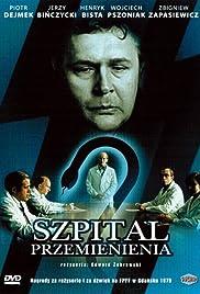 Szpital przemienienia Poster
