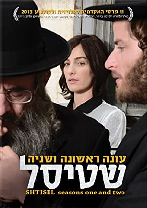 Picture of Shtisel