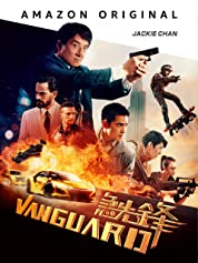 Vanguard poster