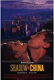 Shadow of China (1989) Poster - Movie Forum, Cast, Reviews