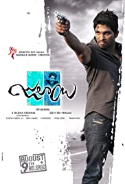 Julayi (2012) Poster - Movie Forum, Cast, Reviews