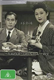 Flavor of Green Tea Over Rice Poster