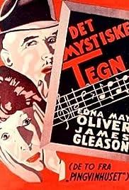 Murder on the Blackboard(1934) Poster - Movie Forum, Cast, Reviews