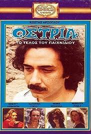 Ostria - To telos tou paihnidiou Poster