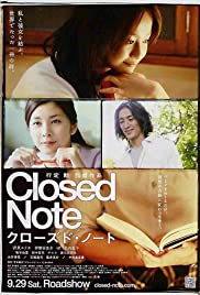 Closed Note (2007) Poster - Movie Forum, Cast, Reviews