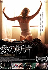 Watch Online Fragmentos de amor HD Full Movie Free