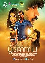 Yemaali Tamil HDRip (2018)